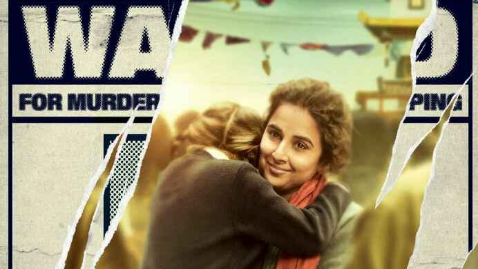 The 'KAHAANI 2' (2016) Trailer Impresses Despite Probably Not Being A Sequel