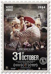 31st October (film)