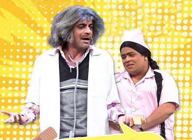SHOCKING: After spat with Kapil Sharma, Sunil Grover announces live show with Kiku Sharda, , 2017