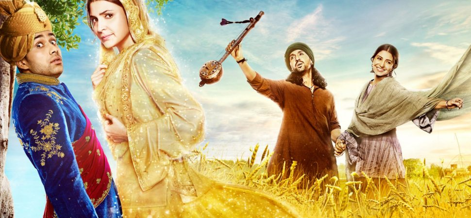 Movie Review: 'PHILLAURI' (2017)