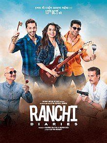 Ranchi Diaries, Jimmy Shergill, Taaha Shah, Himansh Kohli, Soundarya Sharma, Anupam Kher, Harry Bala, Pitobash Tripathy, Pradeep Singh, Satish Kaushik,, 2017