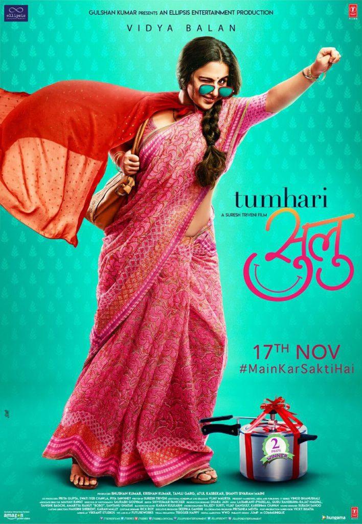 Vidya Balan Is A Sultry Saree-Waali Aunty With A Late Night Radio Show In The 'TUMHARI SULU' (2017) Trailer