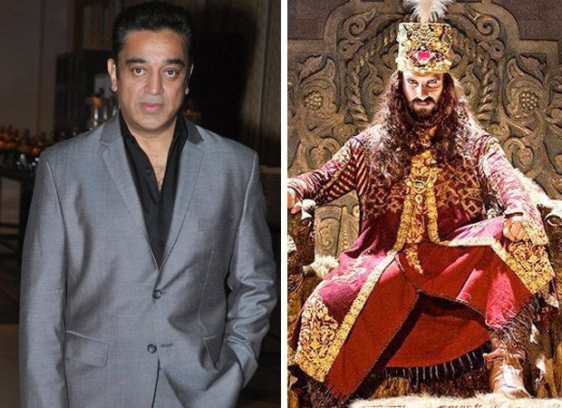 Kamal Haasan comes out in support of Padmavati, , 2017