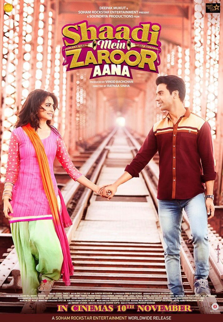 Movie Review: 'SHAADI MEIN ZAROOR AANA' (2017)