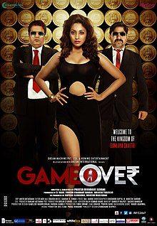 Game Over, Rajesh Sharma, Yashpal Sharma, Gurleen Chopra, 2017