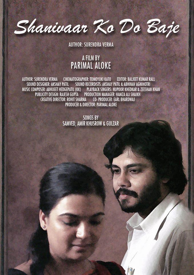 Short Movie Review: 'SHANIVAAR KO DO BAJE' (2016)