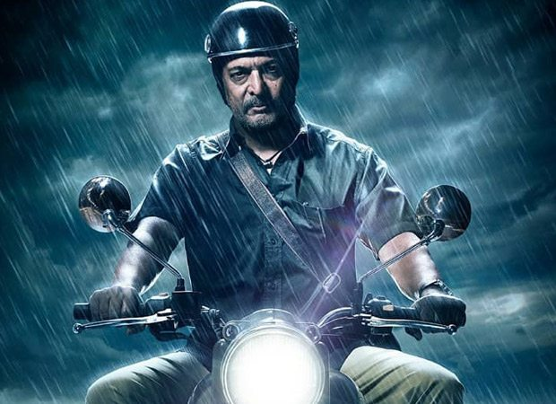 REVEALED: Nana Patekar to play a cop in Ajay Devgn s Marathi production Aapla Manus, , 2018