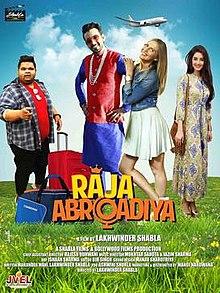 Raja Abroadiya, Robin Sohi, Vaishnavi Patwardhan, 2018